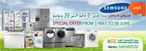 SPECIAL OFFER samsing